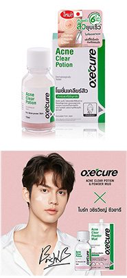 Oxecure : Acne Clear Potion (15ml)