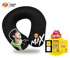 Lay's Max x Bright Neck Pillow