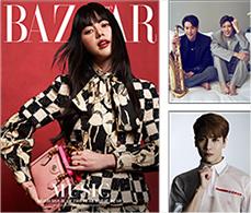 Harper's BAZAAR Thailand : July 2021