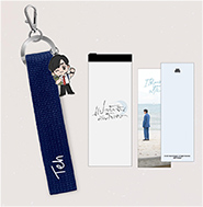I Told Sunset About You The Series : Keyring - Teh