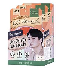 Baby Bright - CC Vitamic C Powder Pact - No.21 (3 pcs : Boxset)