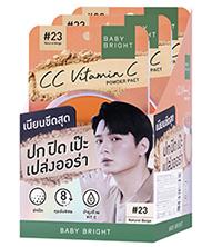 Baby Bright - CC Vitamic C Powder Pact - No.23 (3 pcs : Boxset)