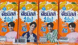 Dutch Mill : 4in1 - Orange (Pack of 4)