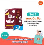 MinMin : Candy - Cola Lemon Special Set