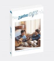 2Gether : Original Soundtrack Album BOXSET