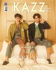 KAZZ : Vol. 179 - New - Peek