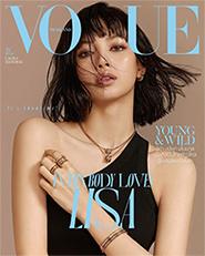 Vogue Thailand : July 2021