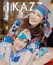 KAZZ : Vol. 180 - Luke - Mook