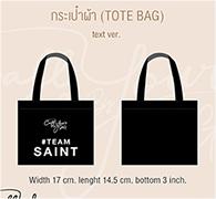 Saintsup : Tote Bag #Team Saint - Black