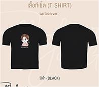 Saintsup : Cartoon T-shirt - Black Size XS