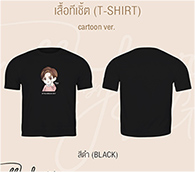 Saintsup : Cartoon T-shirt - Black Size S