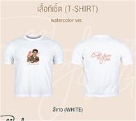 Saintsup : Watercolor T-shirt - White Size XS
