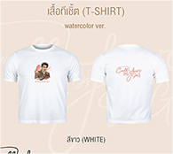Saintsup : Watercolor T-shirt - White Size S