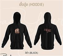 Saintsup : Hoodie - Black Size S