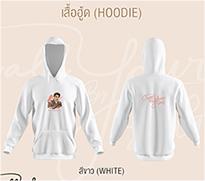 Saintsup : Hoodie - White Size L