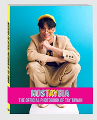 The Official Photobook of Tay Tawan - Nostaygia