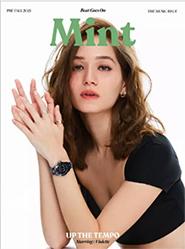 Mint Magazine : Vol.5
