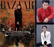 Harper's BAZAAR Thailand : August 2021 - Cover A