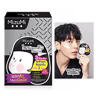 MizuMi : Sulfur Acne Clay (Boxset)