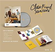 OST : Close Friend