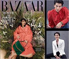 Harper's BAZAAR Thailand : August 2021 - Cover B