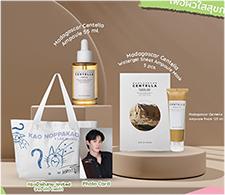 LAB Society X Kao Noppakao : To get Healthy Skin Set