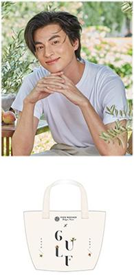 Yves Rocher X Gulf Kanawut : Gulf Bag