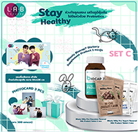 LAB Society X KaoUp : Set C - Stay Healthy
