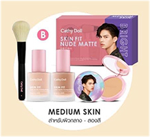 Cathy Doll : Skin Fit Nude Matte Series - Bright (Set B)