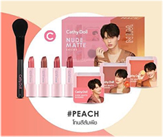 Cathy Doll : Nude Matte Series - Win (Set C)