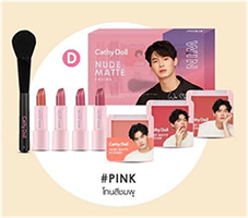 Cathy Doll : Nude Matte Series - Win (Set D)