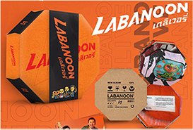 Labanoon : Delivery [ Boxset ]