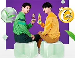 Oishi x BrightWin : Green Tea plus C (Pack of 4)