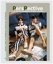 The Official Photobook of Pond-Phuwin - Perspective