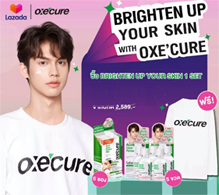 Oxecure x Bright : Brighten Up Your Skin - Set 1