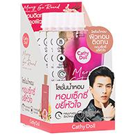 Cathy Doll : Merry Go Round Perfume Lotion (Boxset)
