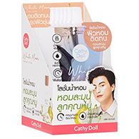 Cathy Doll : White Moon Perfume Lotion (Boxset)