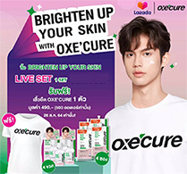 Oxecure x Bright : Brighten Up Your Skin - Set 2