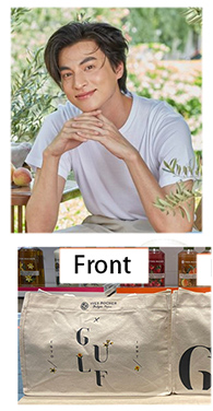 Yves Rocher X Gulf Kanawut : Gulf Bag - Set B