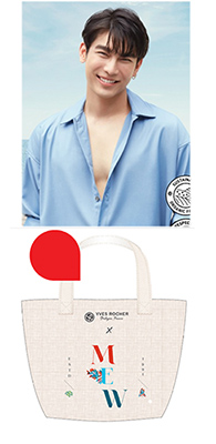 Yves Rocher X Mew Suppasit : Mew Bag