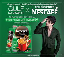 Nescafe X Gulf Kanawut : Blend & Brew (Pack of 20 sticks)