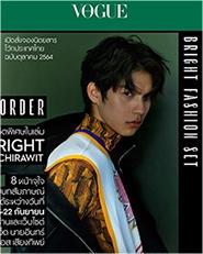 Vogue Thailand : October 2021