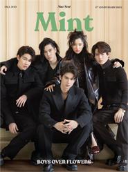 Mint Magazine : Vol.6