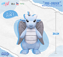 Lovely Writer Official Goods : Mung Gui Baby Dragon (Blue)