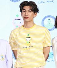 Cocoon Stripe T-shirt : Yellow - Size L