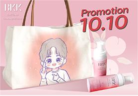 BKK by Fluke Natouch : Eco Bag Promotion