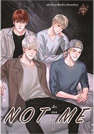 Thai Novel : Not Me