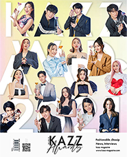 KAZZ : Vol. 181 - Kazz Awards 2021 Cover B (Photocard : Zee)