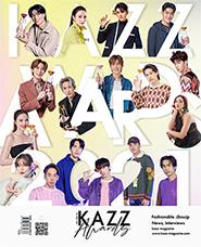 KAZZ : Vol. 181 - Kazz Awards 2021 Cover C (Photocard : Gulf)