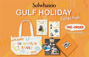 Sulwhasoo : Gulf Holiday Collection (Gulf Holiday Collection Only)